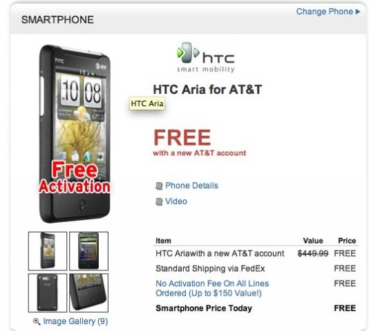 Aria Dell Free