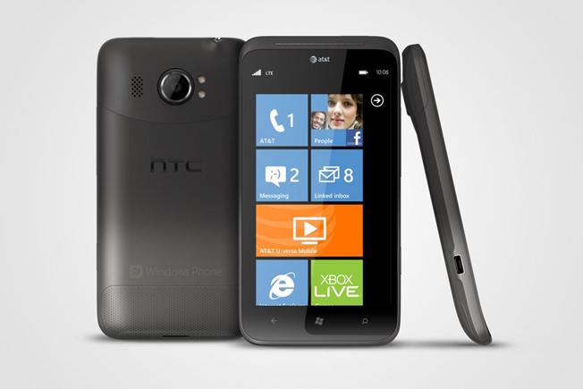 Nouveauté HTC HTC-Titan-II-BGR