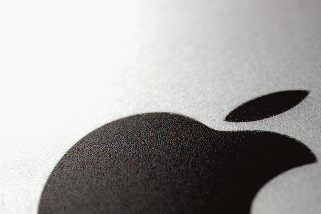 Apple said to be prepping a 'revolutionary' new product that will launch this year