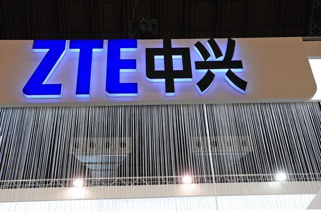 ZTE ZTE to launch two 'phablets' in 2012