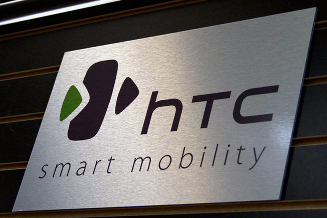 HTC Q3 2012 Guidance