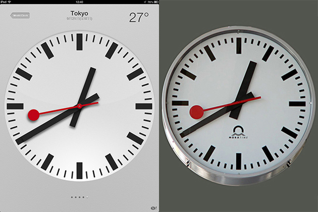Apple Licenses Swiss Federal Railways Clock
