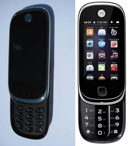 Motorola Evoke QA4 mystery deepens